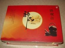 豪華な箱に入った鉄観音茶だ~。