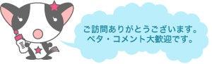 http://stat.ameba.jp/user_images/d1/95/10117131102.jpg