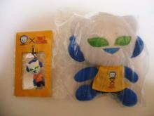 ナップスターのマスコット人形と携帯ストラップ