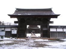 かっちゃんの日記-瑞龍寺