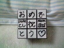 IZANAI日記 in 佐渡和童-CA3A0171.JPG