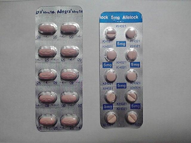 花粉 症 処方 薬 ランキング