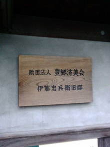 20080629111401.jpg