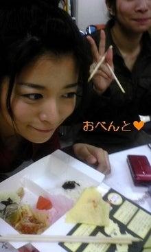 三倉茉奈オフィシャルブログ「MANA MIKURA Official Blog」powered by Ameba-090228_123938_ed.jpg