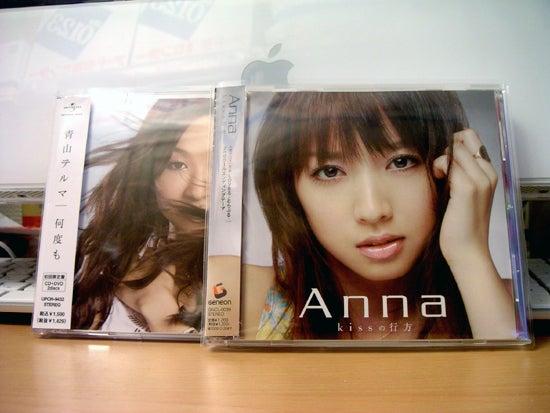 <b>Anna</b> 「kissの行方」|Funky Music, Funky Life