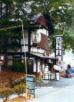 うずら家は、天ぷらも美味しーんだよ。