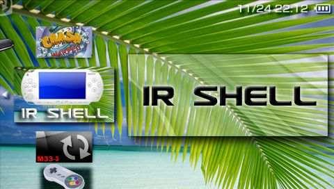 iR Shell v3.81 解説