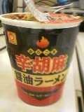 辛胡麻醤油カップラーメン
