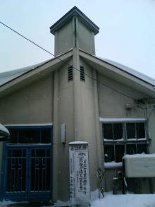 $ある教会の牧師室-木造教会
