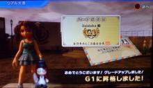 G1再昇格