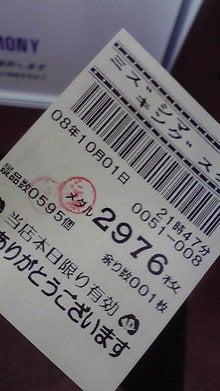 2008100121490000.jpg