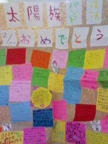 太陽族花男のオフィシャルブログ「太陽族★花男のはなたれ日記」powered byアメブロ-081227_0312~001.jpg