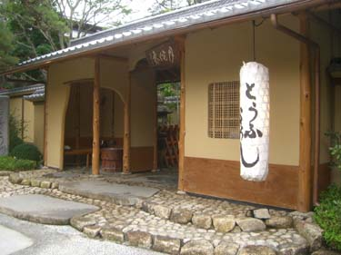 ToufuyaUkaiShiba01