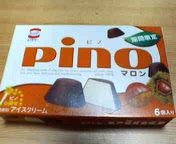 pinomaron