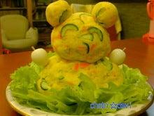 shun7歳誕生日料理1.jpg