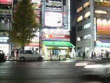 フォニコさんの居場所&スバルアウトバックユーザーリポート-2008120520060000.jpg