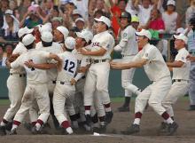 20060821早稲田実優勝