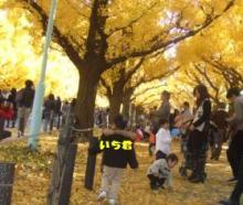 幸せな日々☆-200811301