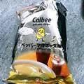 カルビー・ポテチ ペッパーマヨネーズ