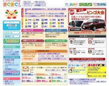 林田画廊のブログ-まぐまぐ!