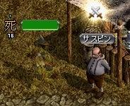 4月16日 真紅の魔法石①16