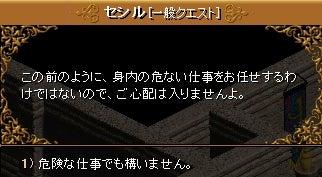 4月12日 未完の任務①6