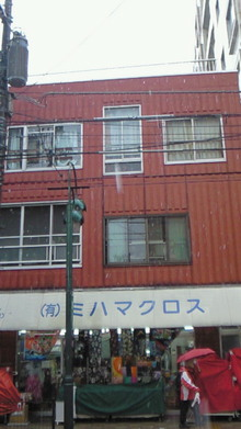 Dress Shop ISORI表参道店-200902271016000.jpg
