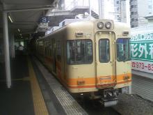 iyotetsu800-1