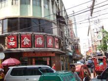 xindongyang