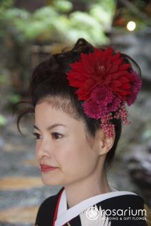 ロザブロ  ウェディングとギフトのお花とワタシ-和装ヘアパーツ