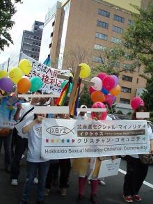 パレード2007-3