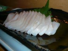 平貝の刺身