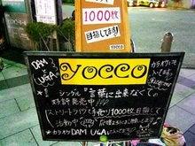 P10004790003.JPG