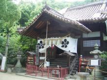 tenkousei1