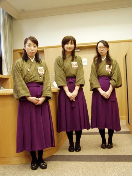 茨城県信用組合の女性職員はかっ...