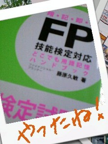 CA390012-0001-0001.JPG
