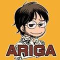 ariga2