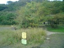 061029円海山1