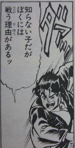 Ξ(`・ω・´)