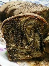 エスプレッソケーキ