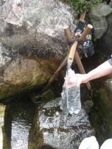 松か井の水