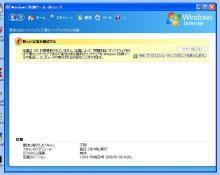 WindowsDefender7