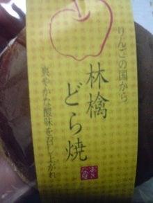 ★★マネキンダイアリー★★-081203_1114~01.jpg