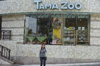 tamazoo-080419