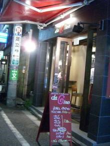 0517_店頭