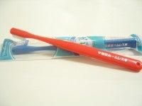 歯ブラシ赤&青セット