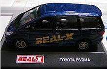 REAL-X トヨタエスティマダークブルー
