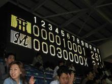25-May-2006 M-T