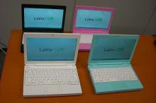 NEC特選街情報 NX-Station Blog-NEC LaVie Light