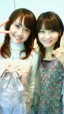 高樹千佳子のオフィシャルブログ 『ちーたか』-200902251124000.jpg